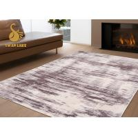 Wholesale Customized Size Modern Floor Rugs Rugs Modern Living Rooms Short Plush Material from china suppliers