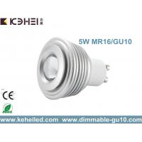 Wholesale 5W GU10 AC 110V - 240V zoomable COB LED Spotlights Bulbs Sharp chips from china suppliers
