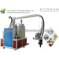 Wholesale Car Seat / Cushion Making Low Pressure Foam Machine Injection Moulding Machine from china suppliers
