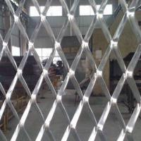 Buy cheap Expanded Metal with Strong Structure and Beautiful Appearance from wholesalers