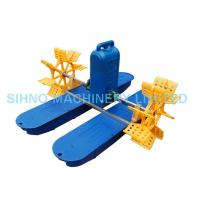 Wholesale 2PCS,2 Wheel Paddle Wheel Aerator (YC0.75),Aquaculture Machine from china suppliers