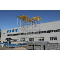 Wholesale Flexible Ring Lock Scaffolding with excellent stability  and bearing capacity from china suppliers