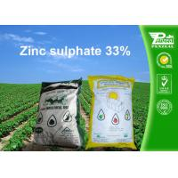 Wholesale 7446-19-7 Zinc Sulphate 33% Granule Chemical Fertilizers And Pesticides from china suppliers