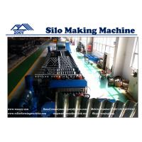 Buy cheap 1.5mm-4.0mm Thickness Steel Silo Storage Making Machine For Arch Wave Plate from wholesalers