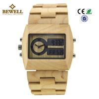 Wholesale Unique Gift Maple Wooden Watches For Men , Square Wooden Wrist Watch from china suppliers