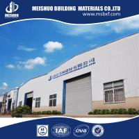 Nanjing ms buidling materials co., LTD.