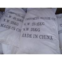Wholesale Sodium CarboxyMethyl Cellulose, Textile Printing grade CMC for textile printing and dying industry from china suppliers