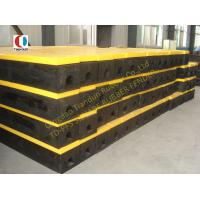 Wholesale UHME-PE Pad Marine Dock Fenders Collision Avoidance Natural Rubber from china suppliers