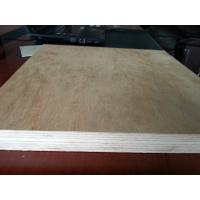 Wholesale Xuzhou Chinese Professional Plywood Manufacturer from china suppliers