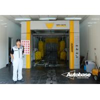 Wholesale TEPO-AUTO New Car Wash Machine Occupy Japanese Auto Service Shop from china suppliers