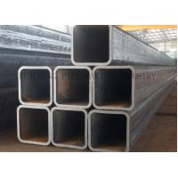 Wholesale ASTM A500 Q195 Q215 Rectangle ERW Steel Structural Tube Seamless For Building Cold - Formed from china suppliers