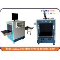Wholesale Guard Spirit Small Tunnel Security Luggage Screening Machine , X Ray Baggage Scanner For Customs from china suppliers
