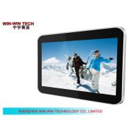 Wholesale Indoor Stand Alone LCD Advertising Player from china suppliers