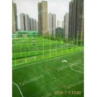 Quality SBR Synthetic Grass Infill Granule Heat Absorption With FIFA Approved for sale