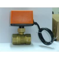 Wholesale AC24V switch Type Electric DN25 2 Way Motorized Valve for Heating System from china suppliers