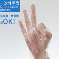 Wholesale Skin Care Disposable Plastic Gloves For House Cleaning , Beauty Salons from china suppliers
