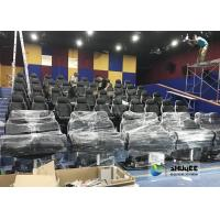 Buy cheap Museum 5D Cinema Theater With 3D physical and Environmental Effects from wholesalers