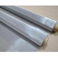 Wholesale Stainless Steel Printing Mesh from china suppliers