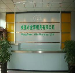 Dongguan YIZE MOULD Co.,LTD