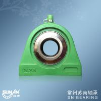 Wholesale Less Vibration And Noise Plastic Ball Bearing Pillow Block For Metallurgy  SUCPAPL205 from china suppliers