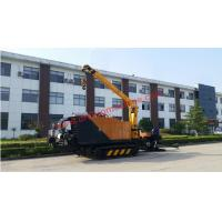 Wholesale TD450AT - LS 12-20 Degree All Terrain Hdd Equipment Dual Wall Pipe Rock Drilling from china suppliers