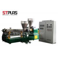 Buy cheap Parallel Twin Screw Plastic Extruder With Vacuum Exhaust For PP PE HDPE Material from wholesalers