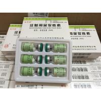 Anti-aging Mass Building Supplements Human Menopausal Gonadotropin HMG Menotropins Injection
