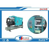 Wholesale Fusheng Compressor Water Cooled Screw Chiller Energy Efficiency Box Type 40Hp R22 from china suppliers