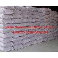 Wholesale Sodium alpha olefin sulfonate (AOS) from china suppliers