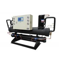 Wholesale High Efficiency Industrial Water Chiller System For Ship Manufacturing Industry from china suppliers