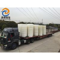 Buy cheap food grade PE round barrels strong and durable rotational process from wholesalers