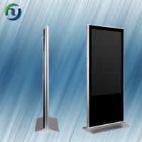 Wholesale Free Standing digital signage lcd advertising display for public places from china suppliers