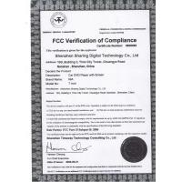 Shenzhen Sharing Digital Technology co., Ltd Certifications