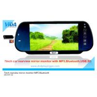 Wholesale 7inch bluetooth rearview car mirror monitor with USB&SD and car security camera system car from china suppliers