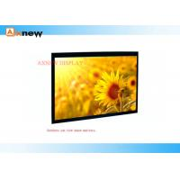 Wholesale Vesa Mount Open Frame LCD IR Touch Screen Industrial Monitor 1000cd/m^2 from china suppliers