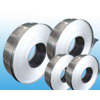 Wholesale Titanium Strip from china suppliers