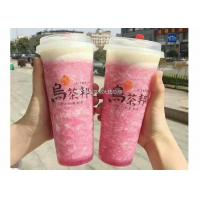 Wholesale Personalize Promotional Plastic Cup , Customized Logo Promotion Gift Plastic Cup from china suppliers