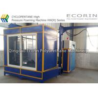 Wholesale Cyclopentane High Pressure Foaming Machine , 32kw PU Foam Filling Machine from china suppliers