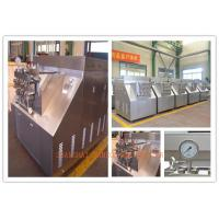 Wholesale Handle type new condition Two Stage Homogenizer Mechanical Homogenizer from china suppliers