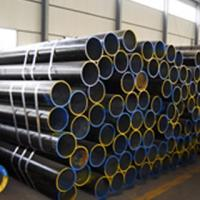 Quality Seamless pipes for low and medium pressure service for sale