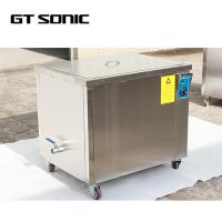 Wholesale Fuel Injection Nozzle Industrial Ultrasonic Cleaner Acid Proof Tank 2160W from china suppliers