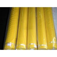 Wholesale max width 3500mm Polyester Monofilament Screen Printing Mesh white yellow from china suppliers