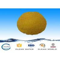 Wholesale Heavy metal ions removal chemicals polyferric sulfate for industrial wastewater from china suppliers