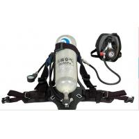 Wholesale SCBA self-contained air breathing apparatus MED standard from china suppliers
