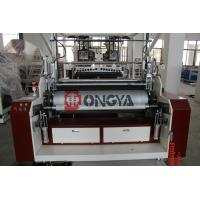 Wholesale 2 Layer Blown Film Extruders , Pe Extruder Machine 20 - 120kg / H from china suppliers