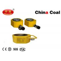 Wholesale Industrial Lifting Equipmment RSM SERIES ULTRA-THIN JACK with low price and high qualiaty from china suppliers