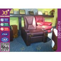 Wholesale Synthetic Leather Home Theater Seating Sofa With Recline Function from china suppliers