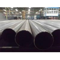 Wholesale 321 steel pipe  ANSI ASTM ASME JIS BS MSS DIN SH ISO ASME 17-7PH from china suppliers