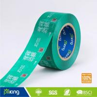 Quality 2017 New Design Low Price Logo Printed BOPP Adhesive Packing Tape for Box Sealing for sale