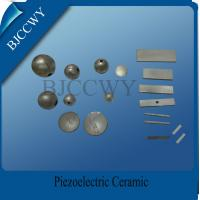 Wholesale Spherical Piezo Ceramic Element from china suppliers